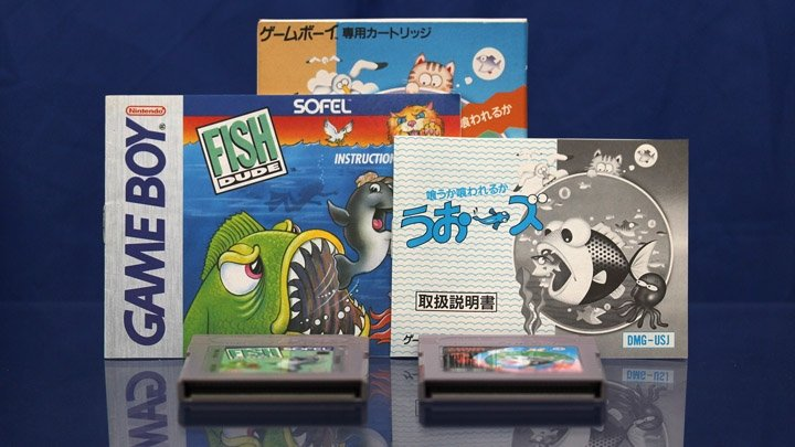 Game Boy Works reminds you that rare doesn't always mean good