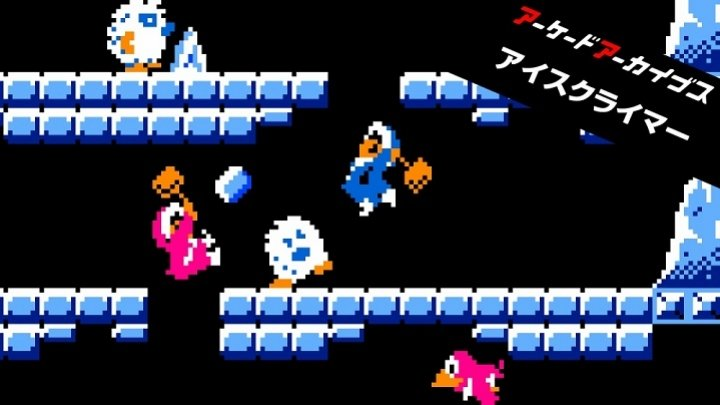Retro Re-release Roundup, week of February 21, 2019