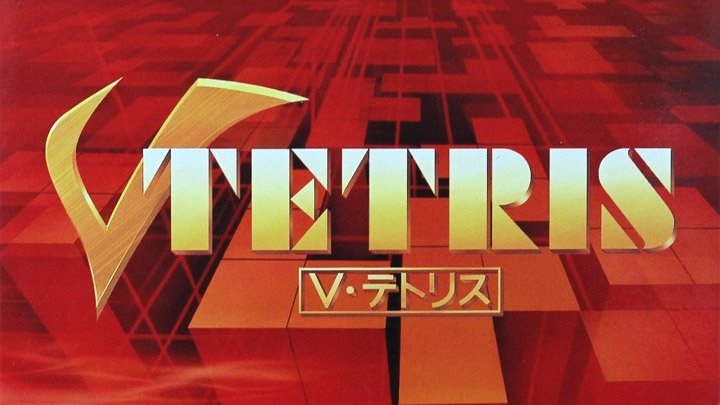 Another Tetris game kicks off the Virtual Boy's Japan-only lineup