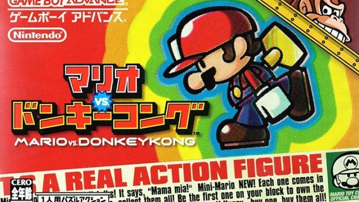 Mario vs. Donkey Kong: 15 years of ape-nimosity