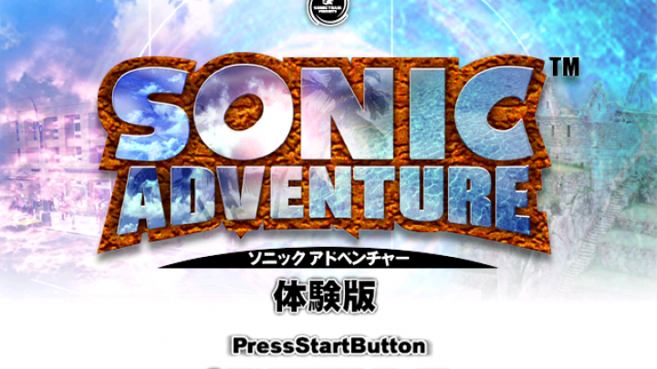 Open Your Heart to 20 Years of Sonic Adventure