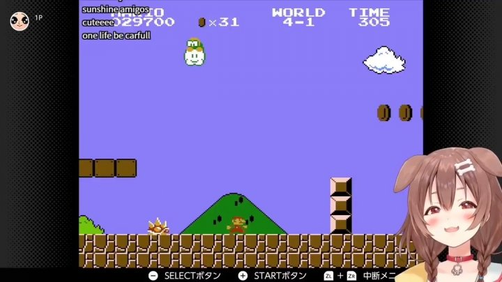 Amazing meatball: Inugami Korone on Super Mario Bros.