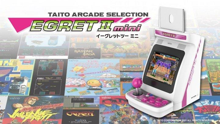 Taito escalates the mini-arcade arms race with the Egret II Mini