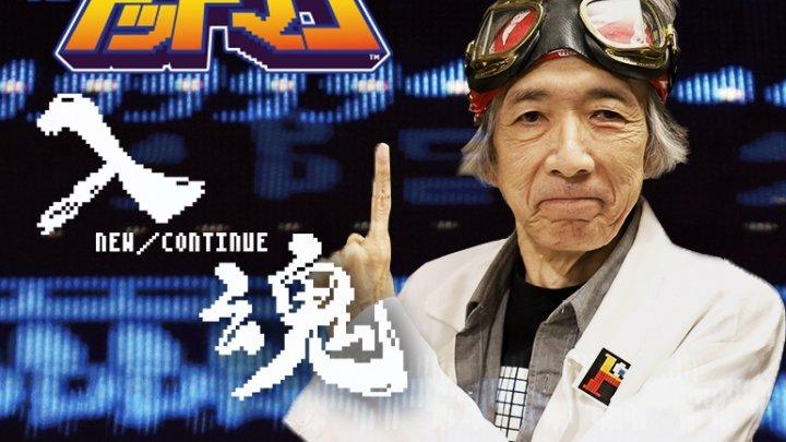 Legendary Namco pixel artist and designer Hiroshi 'Mr. Dotman' Ono dies at 64