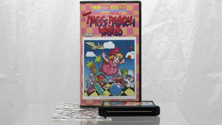 Hide the children: It's NES Works Gaiden #07